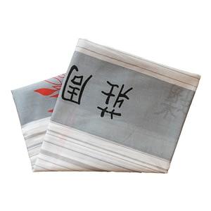 Crea Estampada Letras Chinas